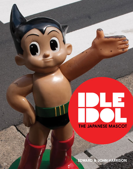 Idle Idol front cover