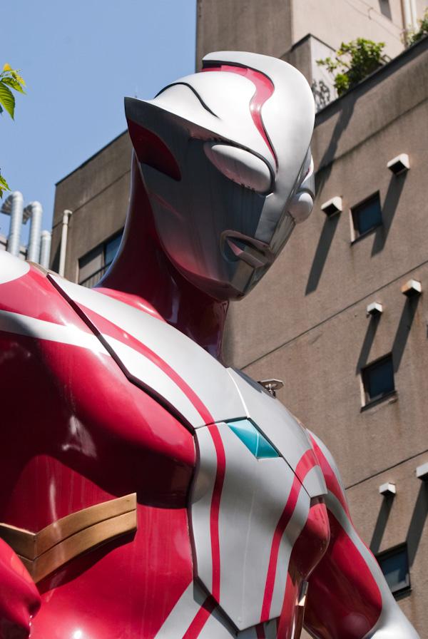 Ultraman TBS