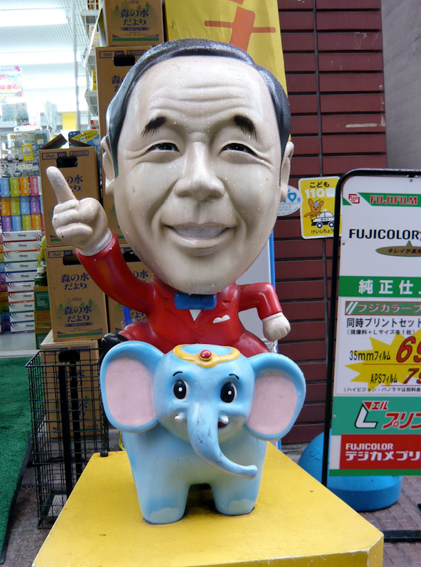 Higuchi pharmacy