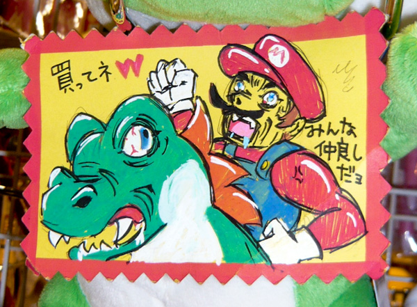 Mario & Yoshi sign