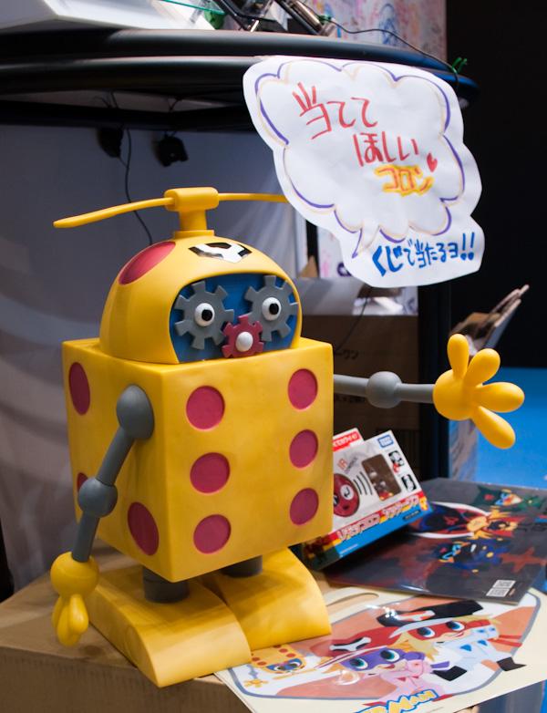 Yatterman robot
