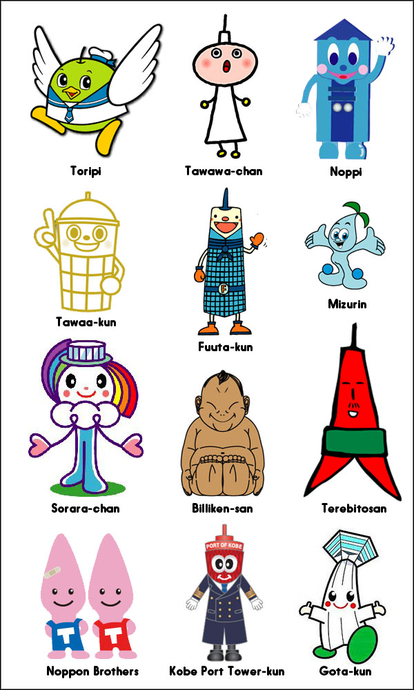 Japan Tower Mascots