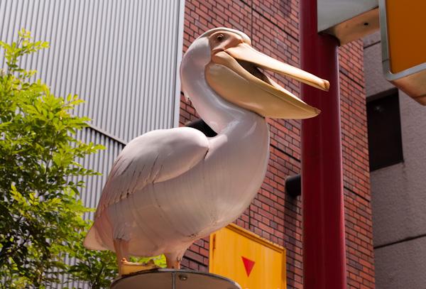 Elle's Love Hotel Pelican
