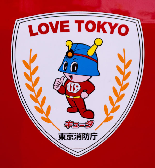 Kyuta loves Tokyo