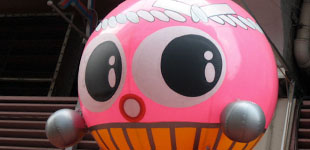 Inflatables - Air filled mascots