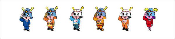 Kyuta costumes