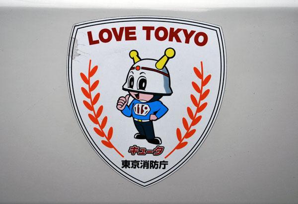 Kyuta ambulance love Tokyo