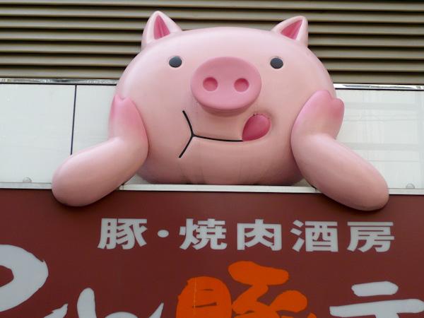 Tasty tasty pig