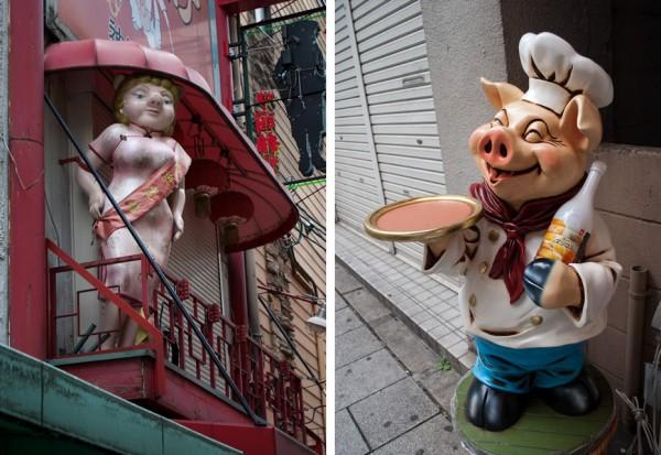 restaurant pigs