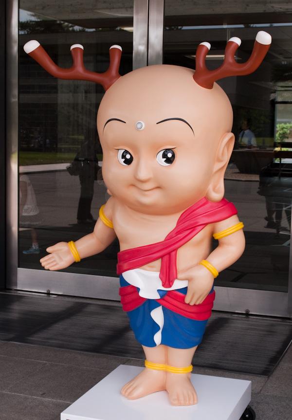 Sento-kun statue