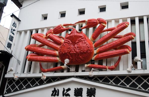 moving mascot crab