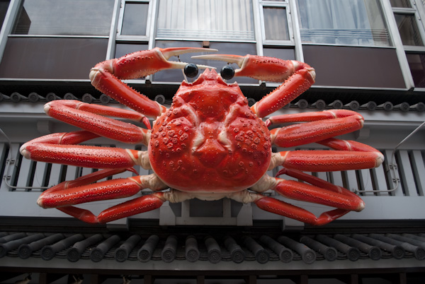 Moving crab mascot