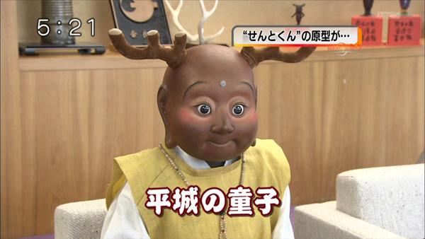 kimo-kawai
