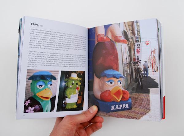 Kappa page