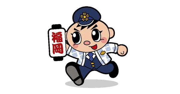 Fukuoka Police mascot