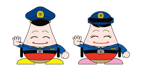 Fukushima Police mascots