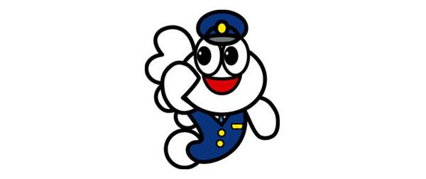 Saga police mascot