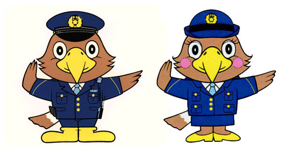 Ishikawa police mascots