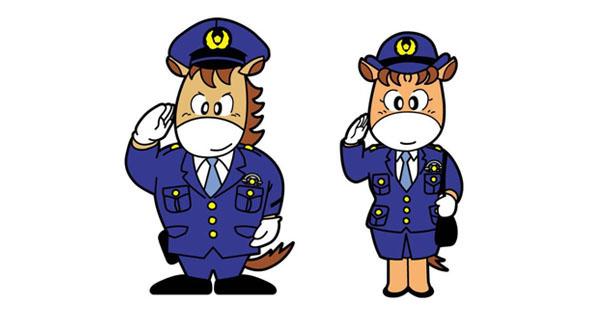 Gunma police mascots