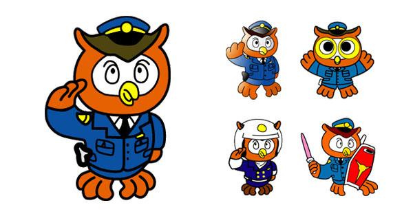 Aichi police mascot