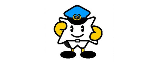Hiroshima police mascot