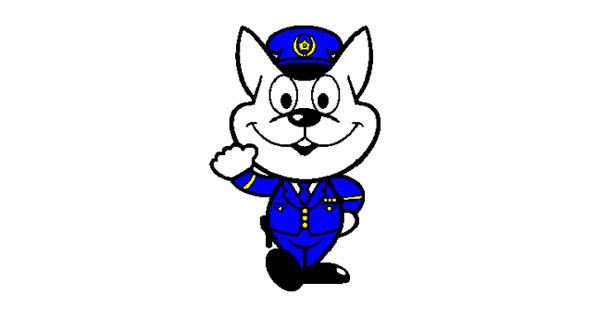 Wakayama police mascot