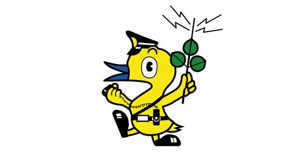 Miyagi police mascot
