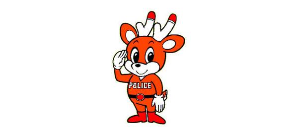 Nara police mascot