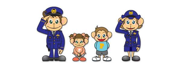 Oita police mascot