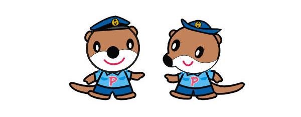 Koichi police mascot
