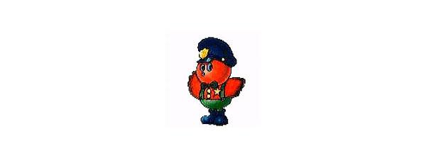 Gifu police mascot