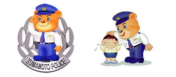 Kumamoto police mascot