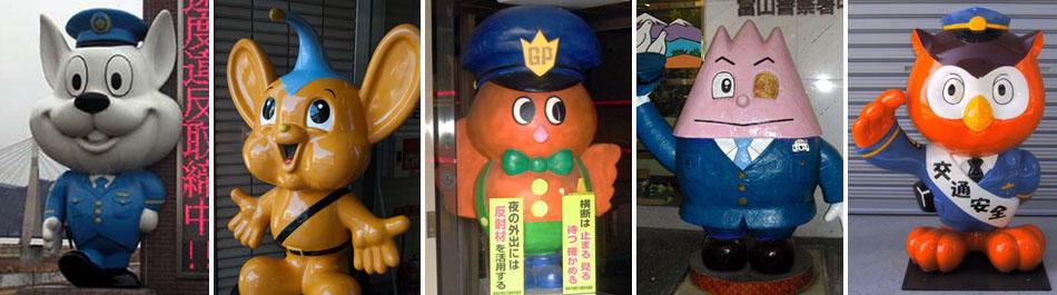 Japan police mascots