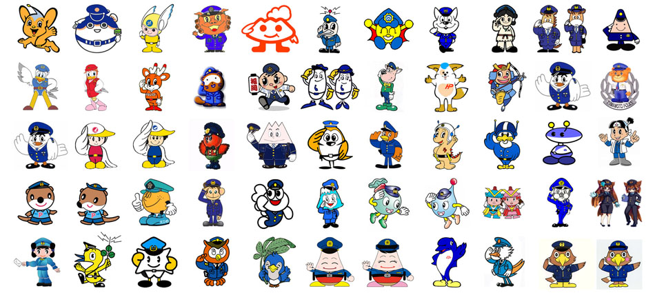Japans Police Mascots