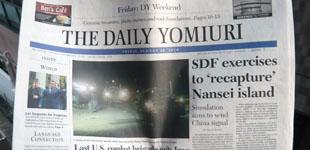 The Daily Yomiuri