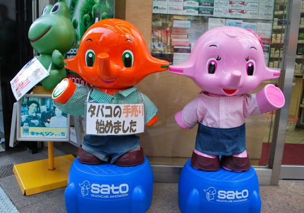 New Sato mascots