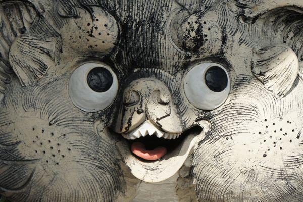 Image result for tanuki statue